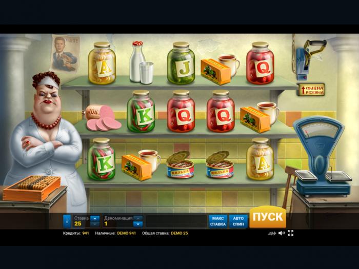 Вулкан — виртуальное казино с большим ассортиментом игр