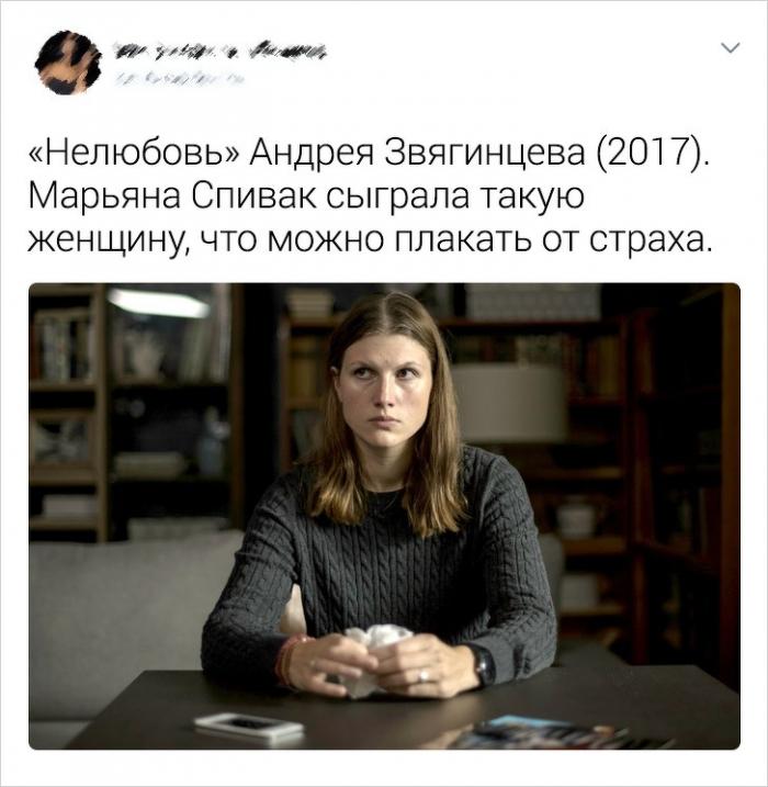 В Twitter собрали подборку русских фильмов, за которые не стыдно