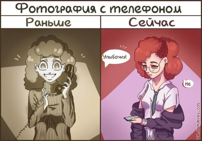 Комиксы о нашей обычной жизни