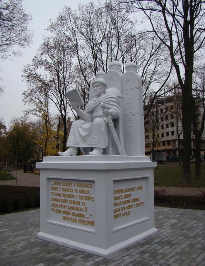 Сбоку памятник Ярославу Мудрому смотрится не ахти