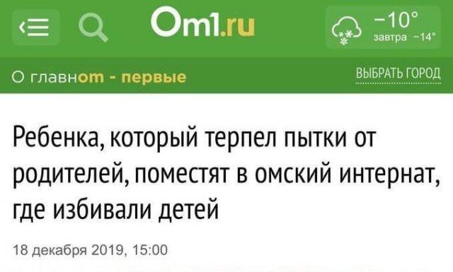 Ситуации, столкнуться с которыми можно только в России