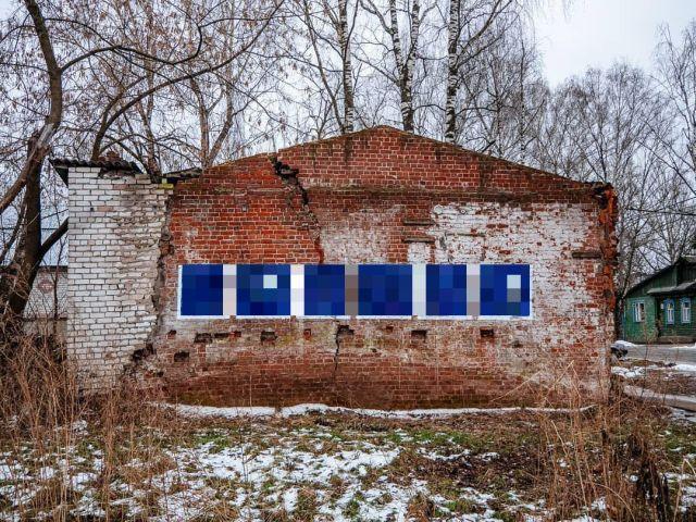 Поле чудес на стенах Нижнего Новгорода