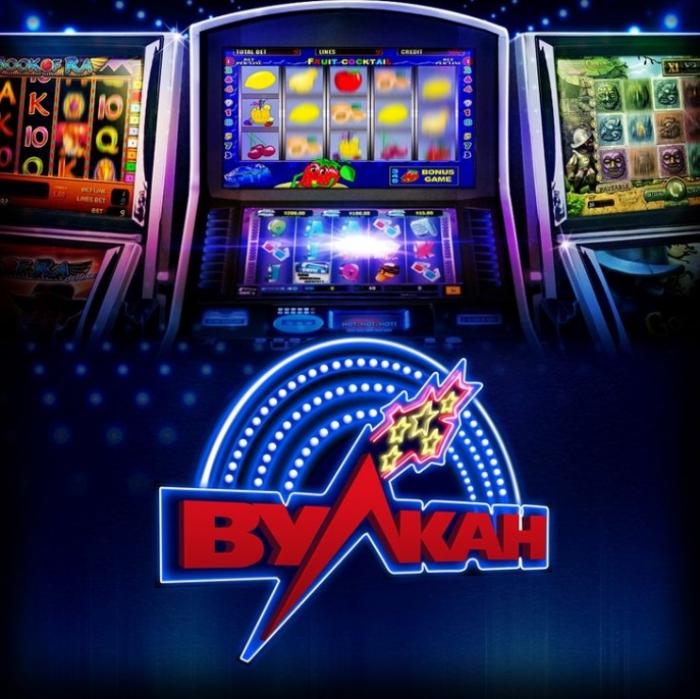 Бонусы казино вулкан на play.slot-top.net