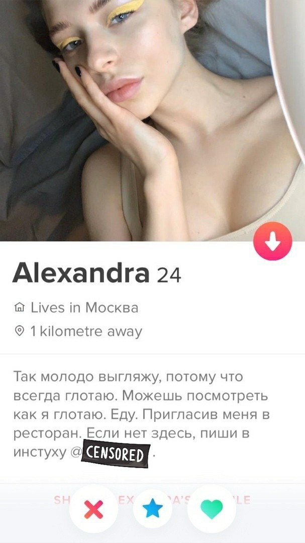 Девушки с сайтов знакомств, ищущие принцев
