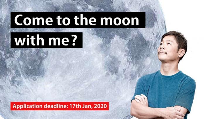 Миллиардер ищет себе девушку, чтобы полететь на Луну