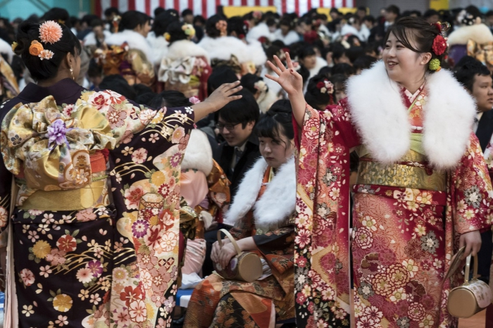 День совершеннолетия в Японии 2020