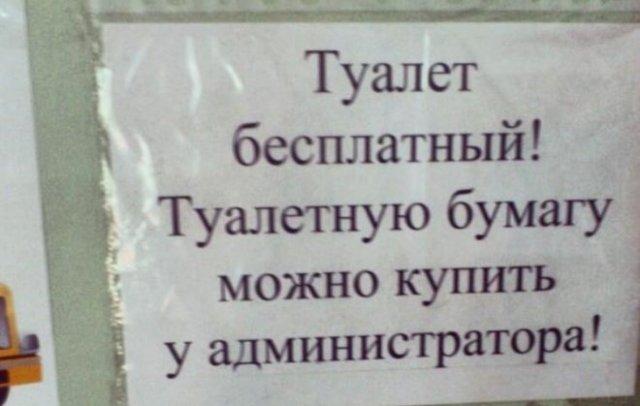 Малый бизнес в России - это отдельный вид искусства