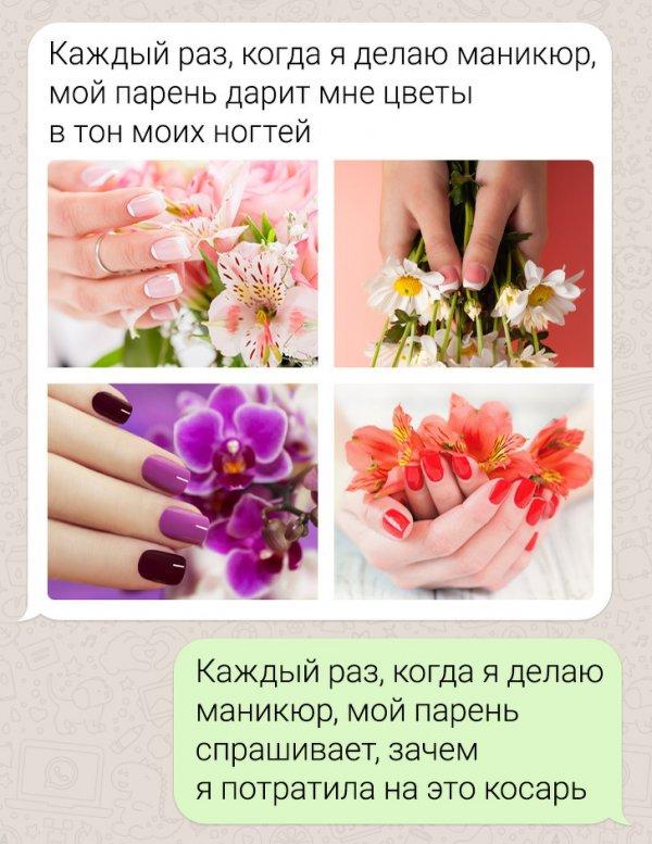 Забавные переписки, доказывающие, что женская дружба существует