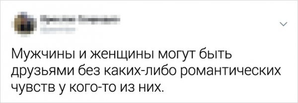 Пользователи соцсетей высказались о вещах, которые многие критикуют