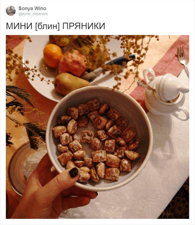 Тред в Твиттере: странные вологодские сладости