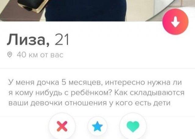 Необычные и анкеты девушек, желающих познакомиться
