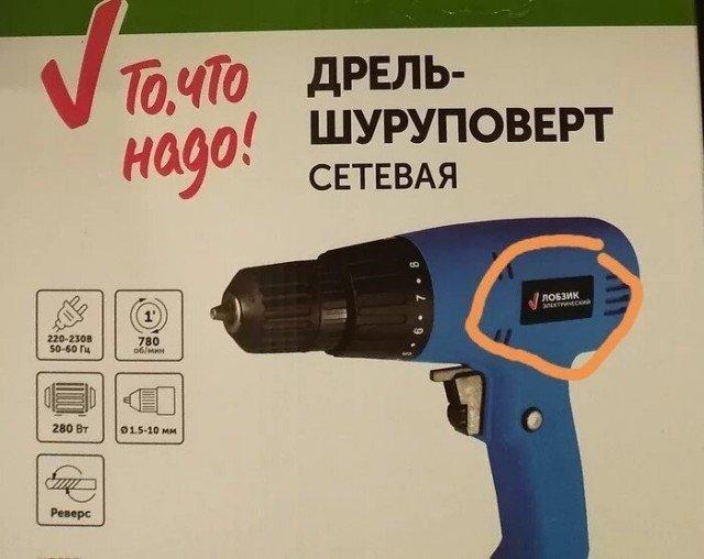 Настоящие гении маркетинга