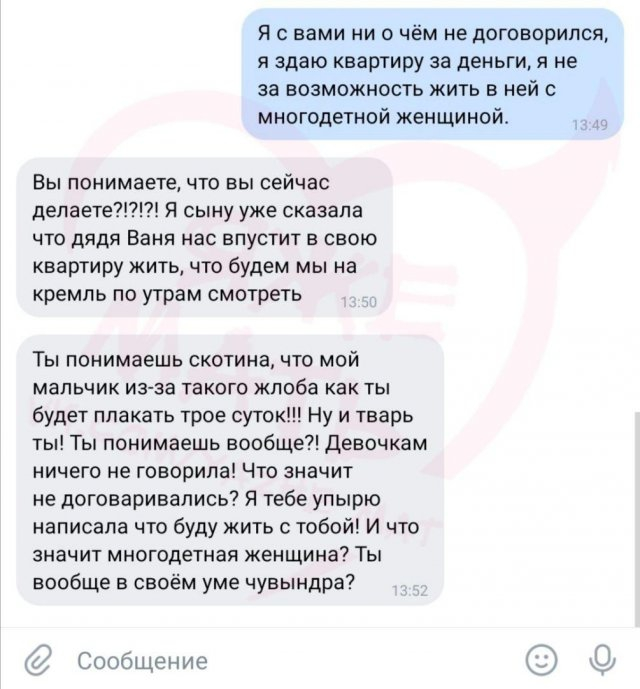 """Шутки про """"яжматерей"""""""