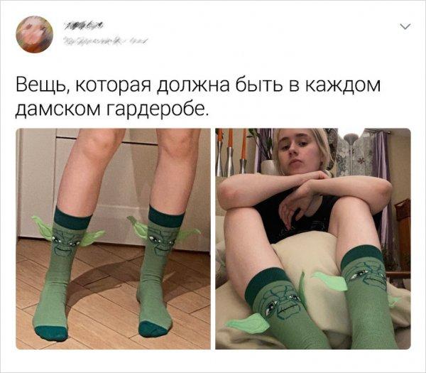 Подборка забавных твитов от девушек