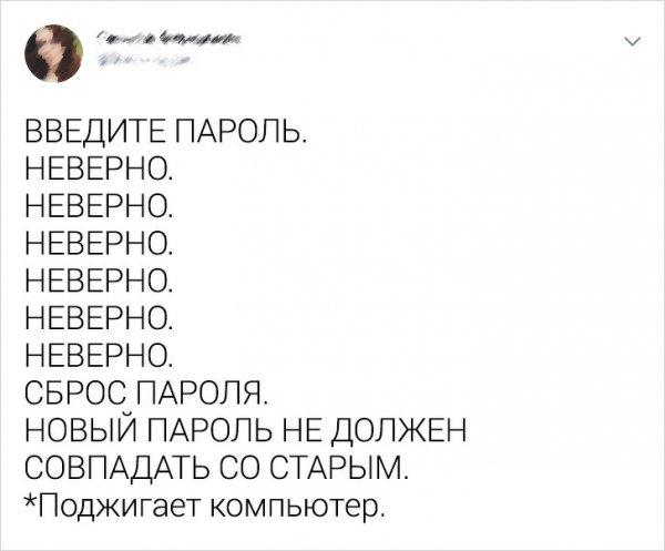 """Подборка забавных твитов из серии """"это же про меня!"""""""