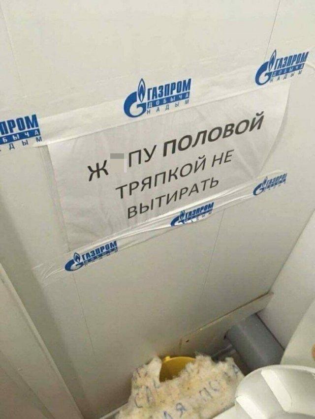 Абсурдные ситуации, столкнуться с которыми можно только в России