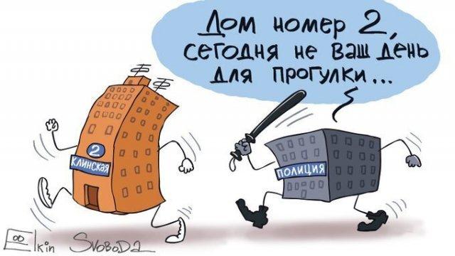 Реакция россиян на введение графика прогулок