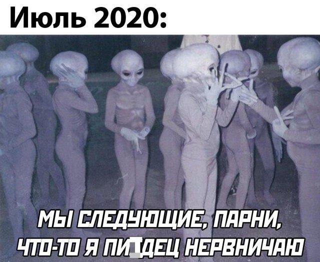 Маски, коронавирус и будущее