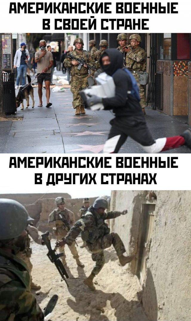 Реакция россиян на протесты в США