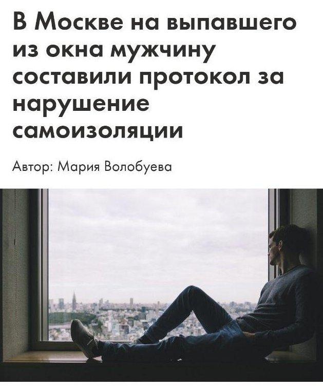 Ошибки в российских СМИ, которые вызывают улыбку