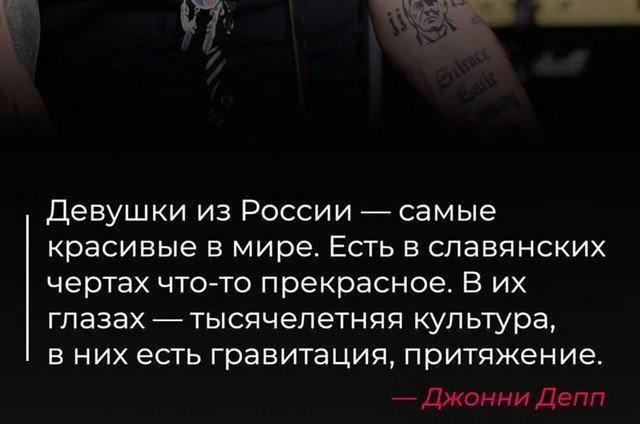 Что западные знаменитости думают о России