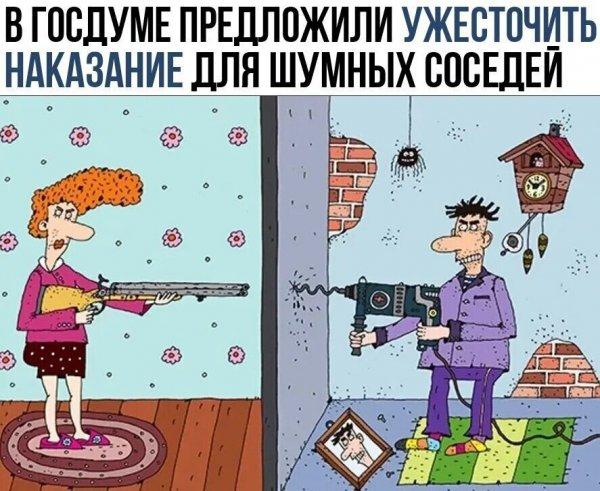 Страна Карикатурия
