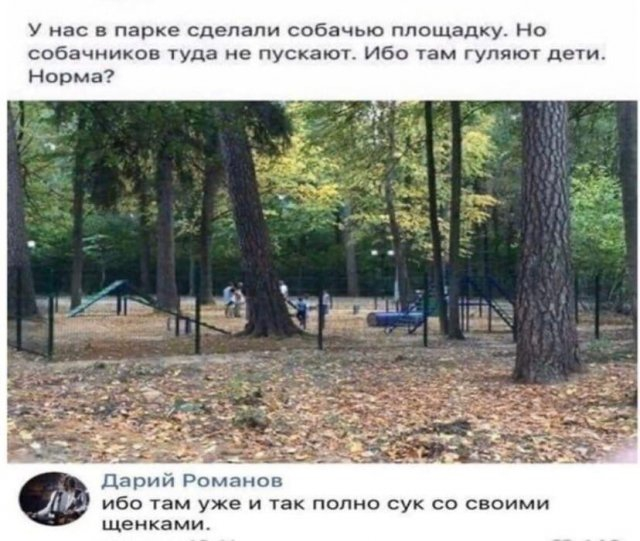 """Истории и мемы про """"яжматерей"""", детей и их родителей"""