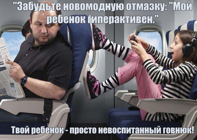 """Шутки и мемы про """"яжматерей"""", детей и их родителей"""