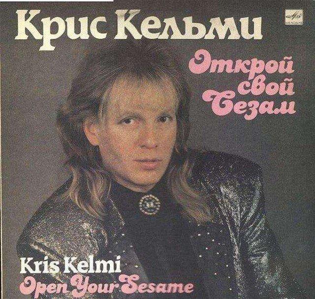 Ностальгические обложки музыкальных альбомов 80-90-хх