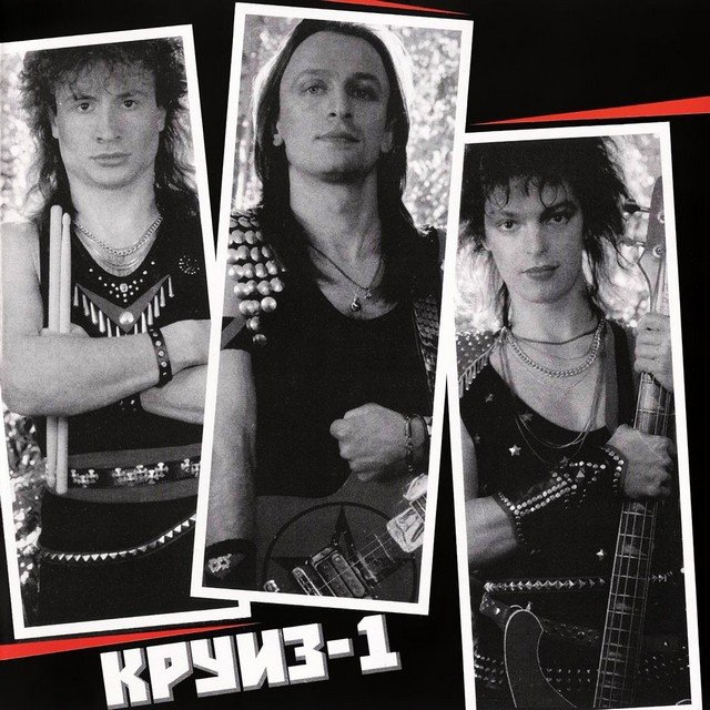 Ностальгические обложки русских рок-альбомов