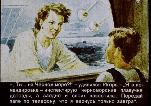 Каким видели XXI век советские люди