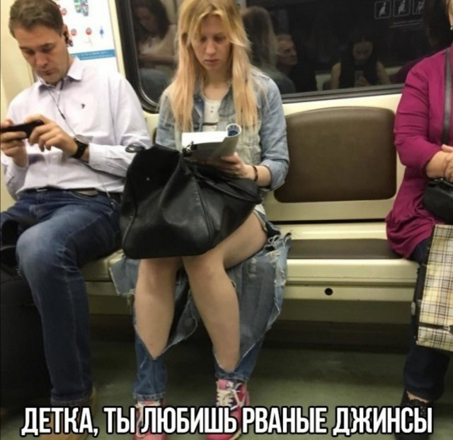 Мемы и шутки про современных девушек