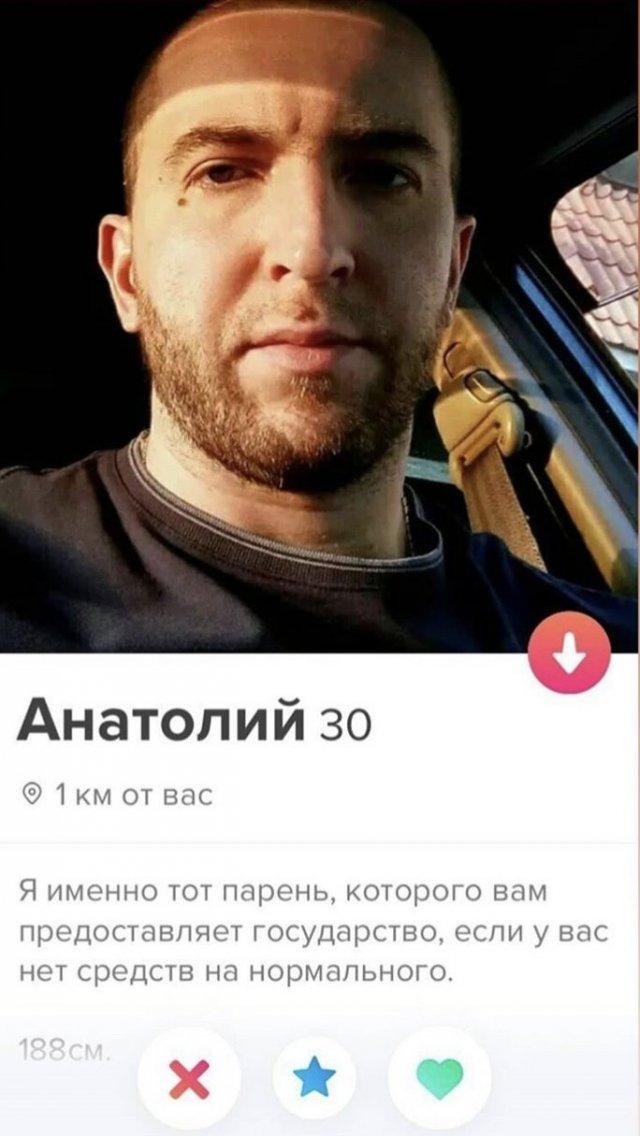 Люди, желающие познакомиться