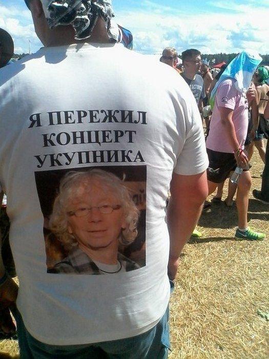 Забавные ситуации, с которыми можно столкнуться только в России