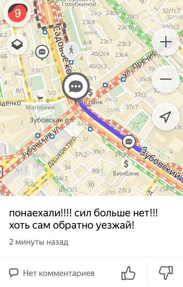 Смешные послания, которые оставляют водители на картах