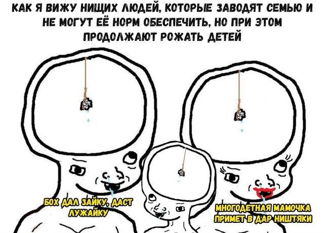 Истории и мемы про яжматерей