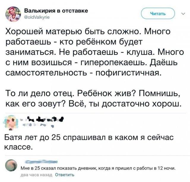 """Шутки, мемы и истории про """"яжматерей"""""""