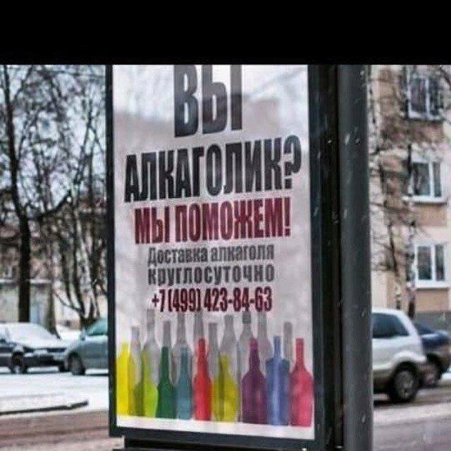 Забавные ошибки русского языка из повседневной жизни