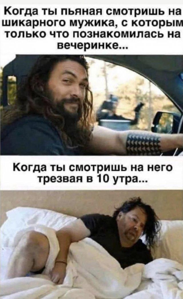 Актуальные шутки, истории и мемы из Сети