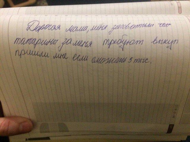 Странные и смешные записки, которые люди оставляют друг другу