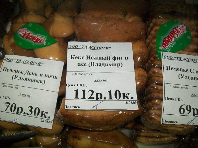 Ошибки, которые мы видим в магазинах