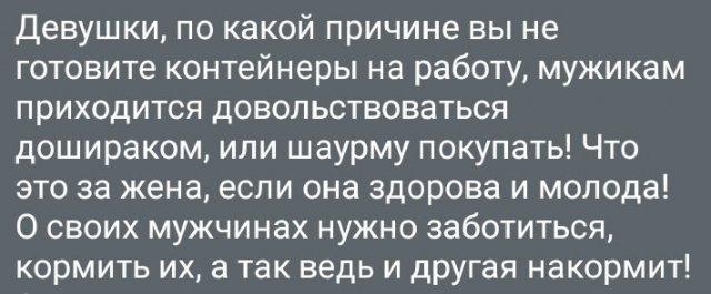 Русские романтики, ищущие невесту