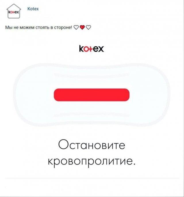 Российские шедевры рекламы