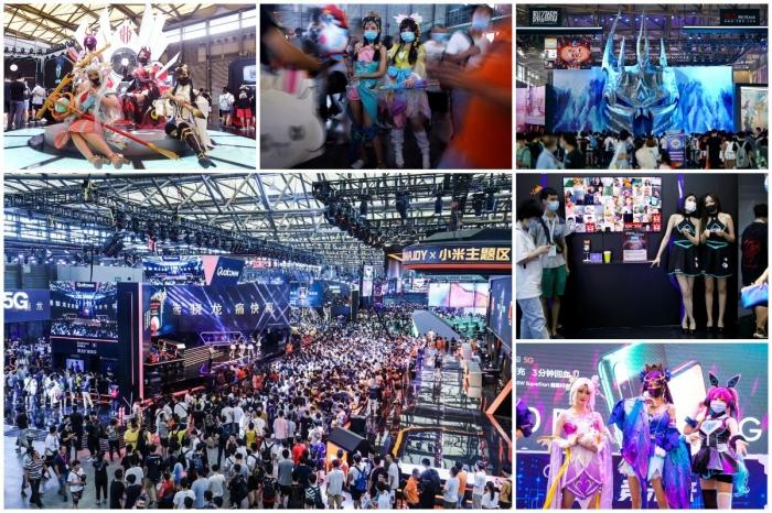 China Digital Entertainment Expo в Шанхае