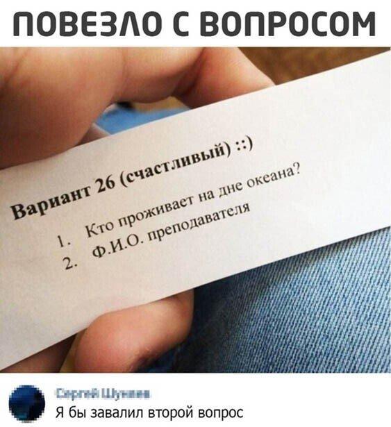 Смешные комментарии и посты из социальных сетей