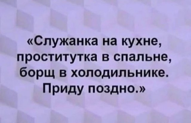 Лучшие мемы и юмор из Сети