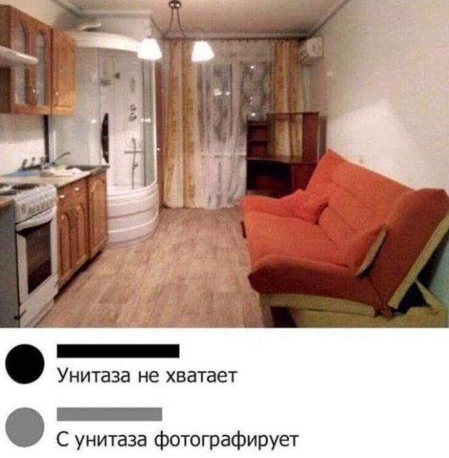 Приколы и шутки про ипотеку