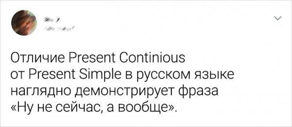 Подборка забавных твитов о нелегком изучении иностранных языков