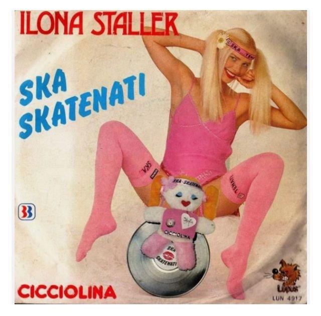 Подборка смешных и немного безумных обложек музыкальных пластинок