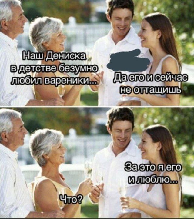 """Мемы и приколы про """"то самое"""""""